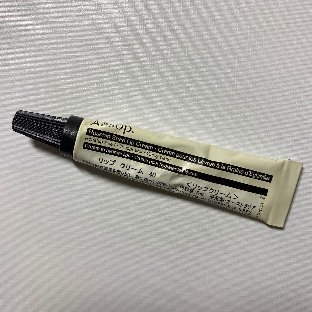 リップ イソップ イソップのリップクリームで「唇の日焼け止め対策」をはじめました。保湿もUVカット機能もバッチリなんだ(2021年5月21日)|BIGLOBEニュース