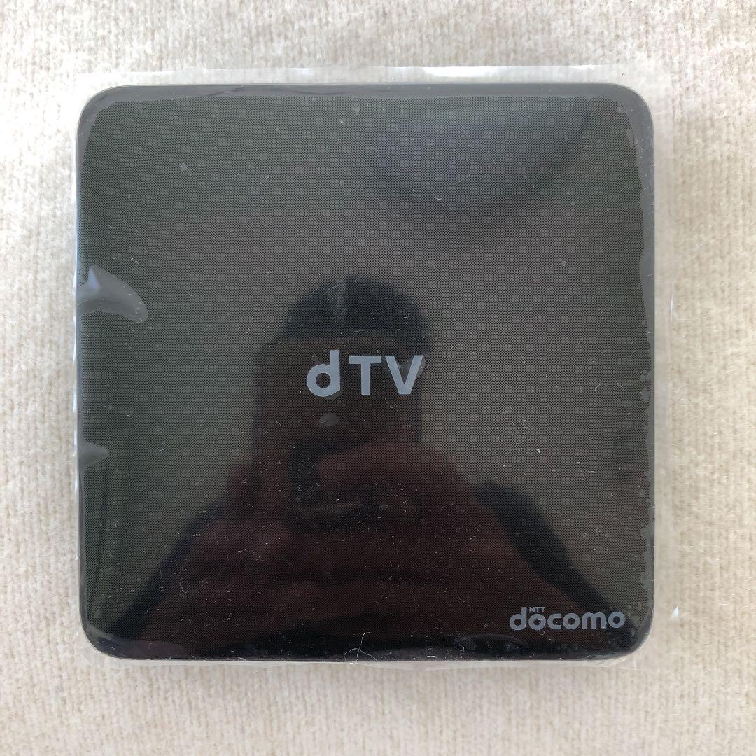 テレビ ターミナル 02 ドコモ