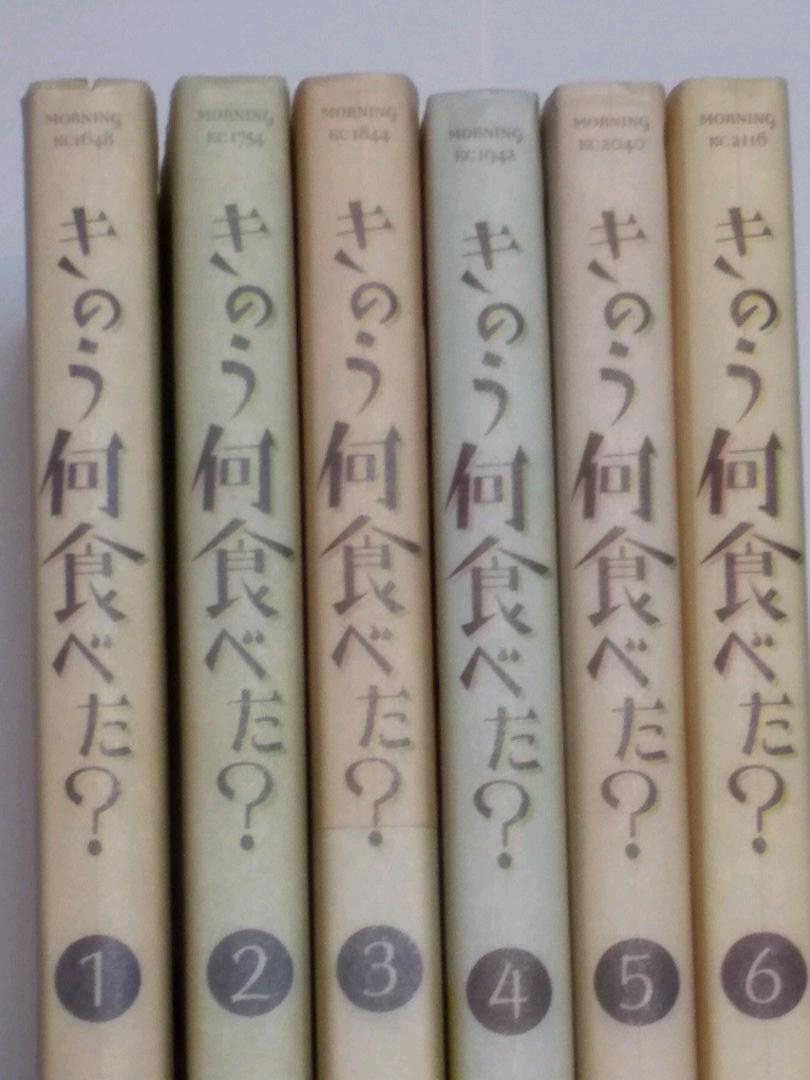 きのう 何 食べ た 16 巻 発売 日