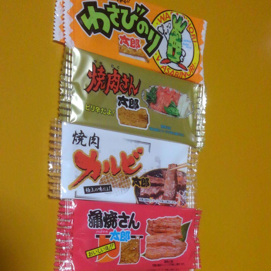 駄菓子屋(お菓子)(ミニsize小袋)(¥300) , メルカリ スマホでかんたん フリマアプリ