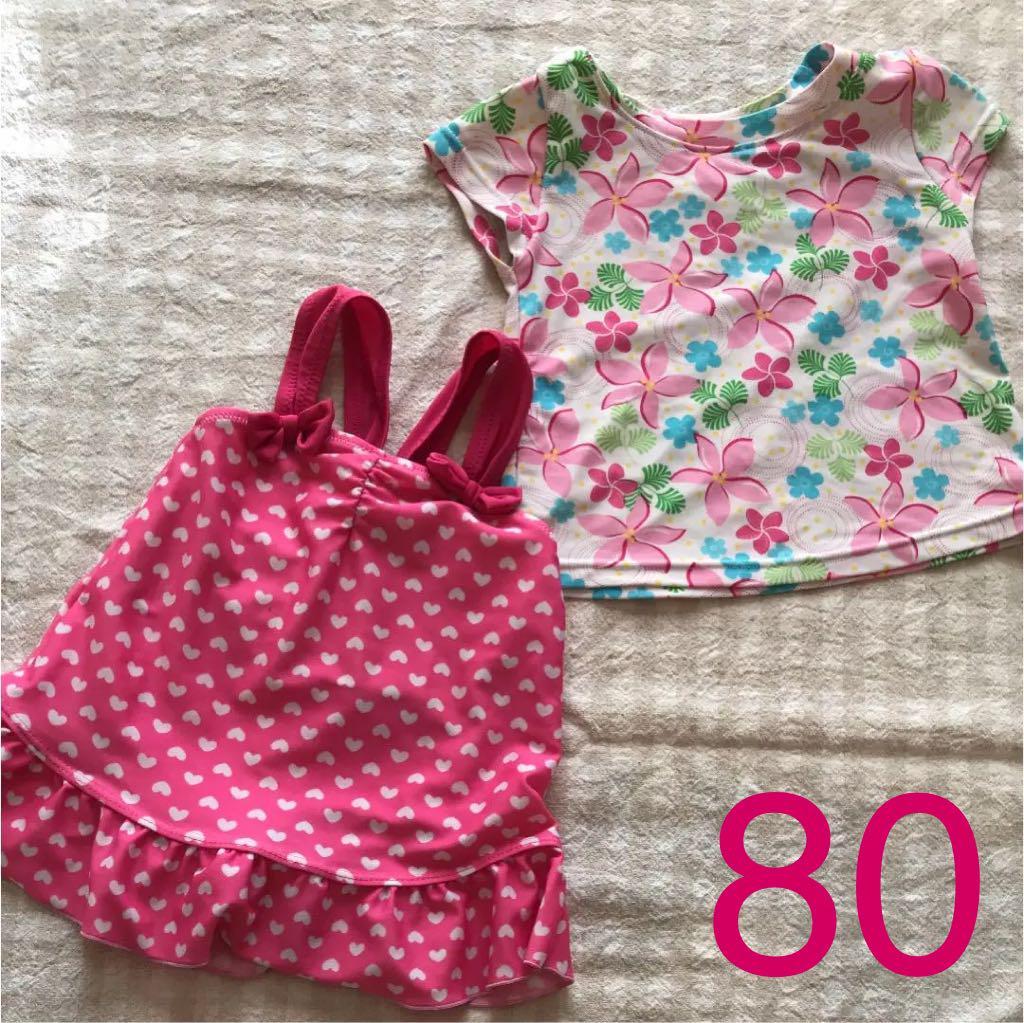bc702973c5d メルカリ - ベビー水着&ラッシュガード(80) 【ベビー服(女の子用) ~95cm ...