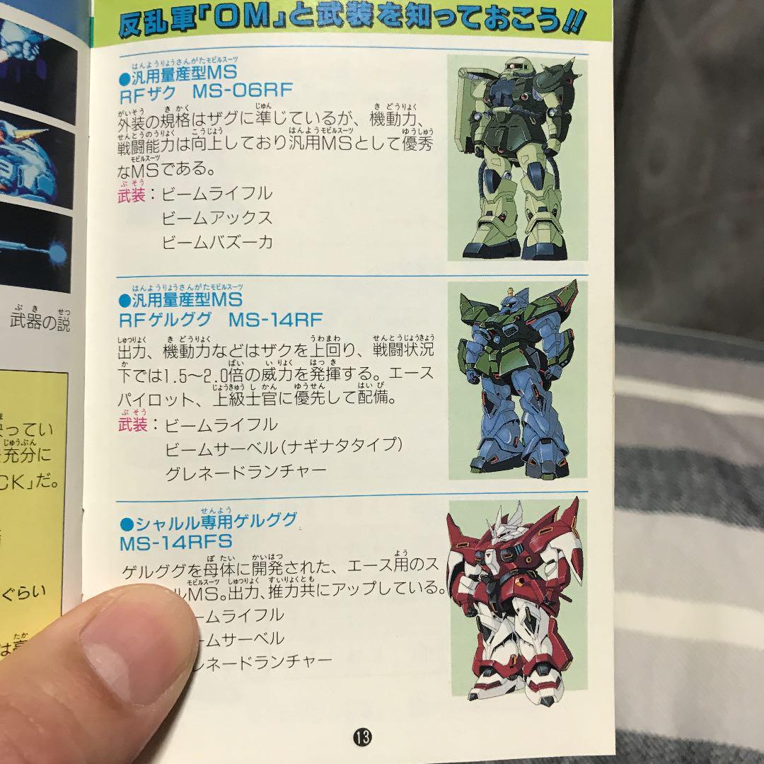 メルカリ - ガンダム F91 フォーミュラー戦記0122 【家庭用ゲーム ...
