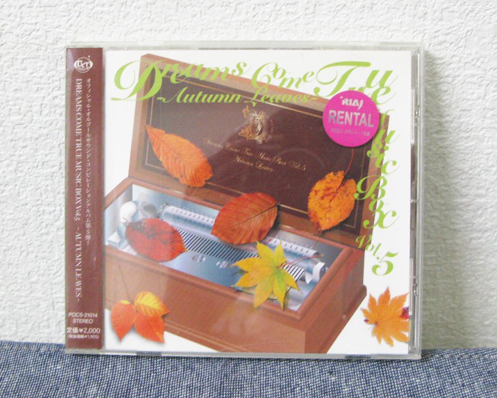 メルカリ - DREAM COME TRUE MUSIC BOX VOL.5 【CD】 (¥777) 中古や未 ...