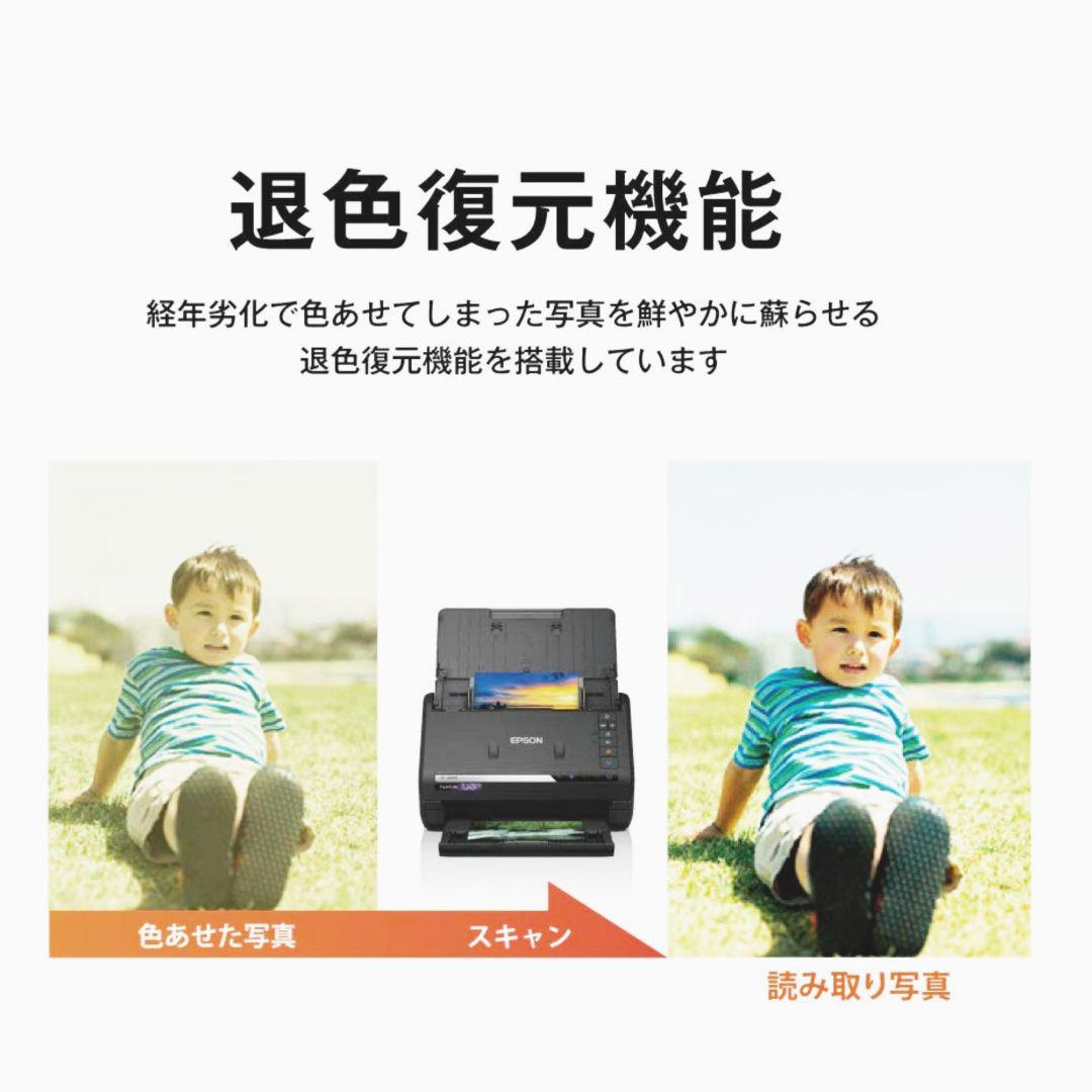 ac4d74d55b メルカリ - エプソン フォトスキャナー FF-680W 【PC周辺機器】 (¥46,000 ...