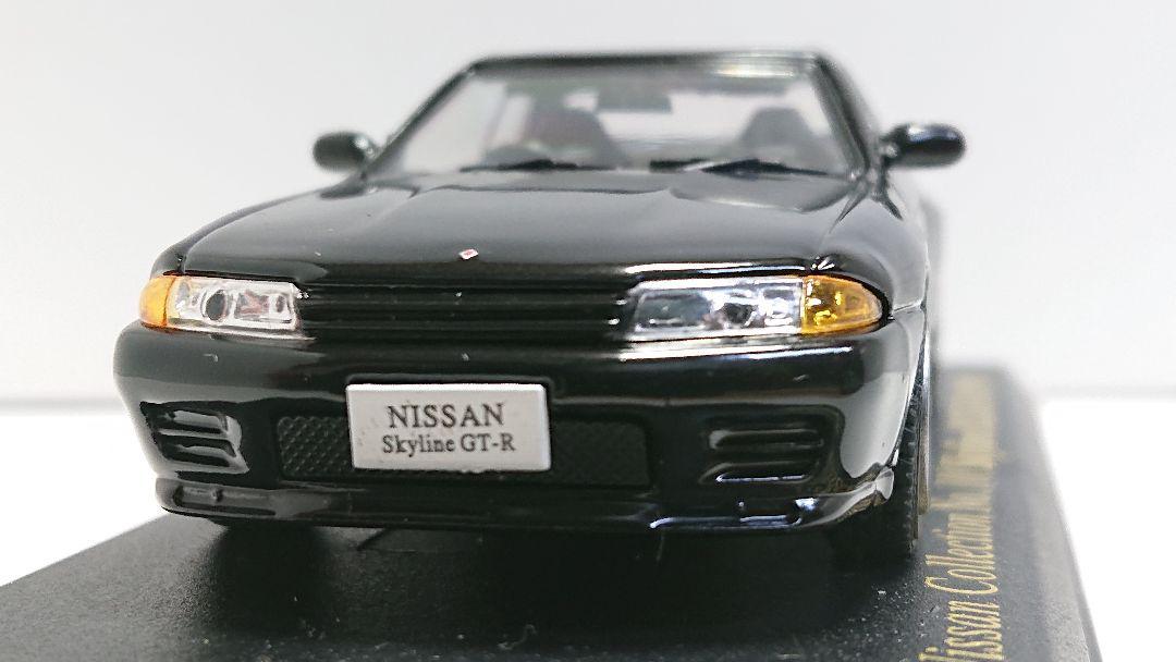 Domestic voiture Collection  1 43 Nissan Skyline R32Gt-R 1989  aucune hésitation! achetez maintenant!