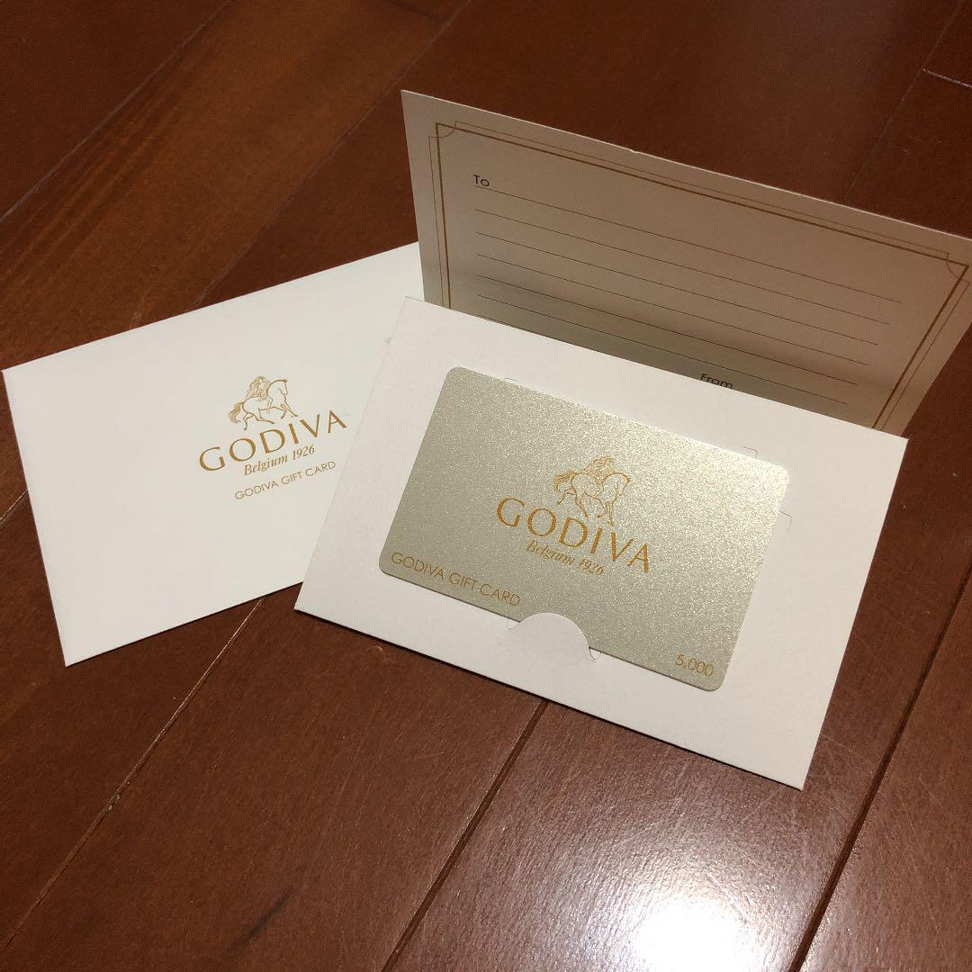 ゴディバ ギフト カード