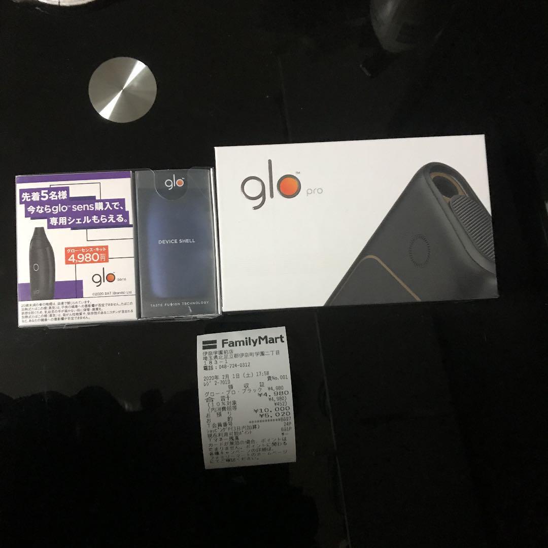 glo 980 円