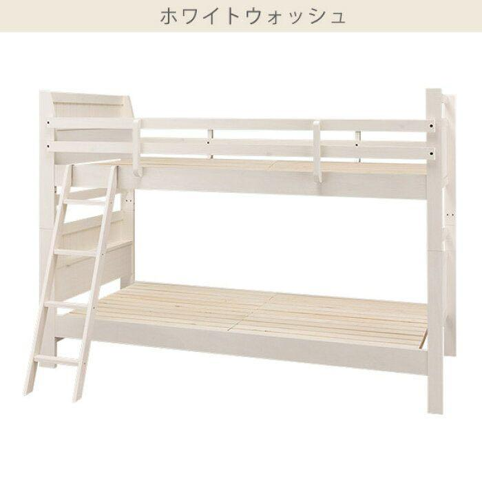 ベッド ニトリ 二 段