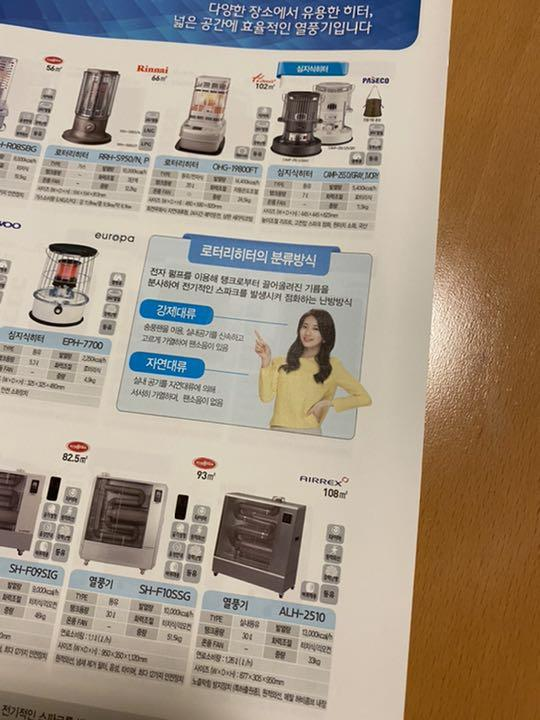 メルカリ - ‼︎元missA スジ ロッテハイマート カタログ 2冊セット ...
