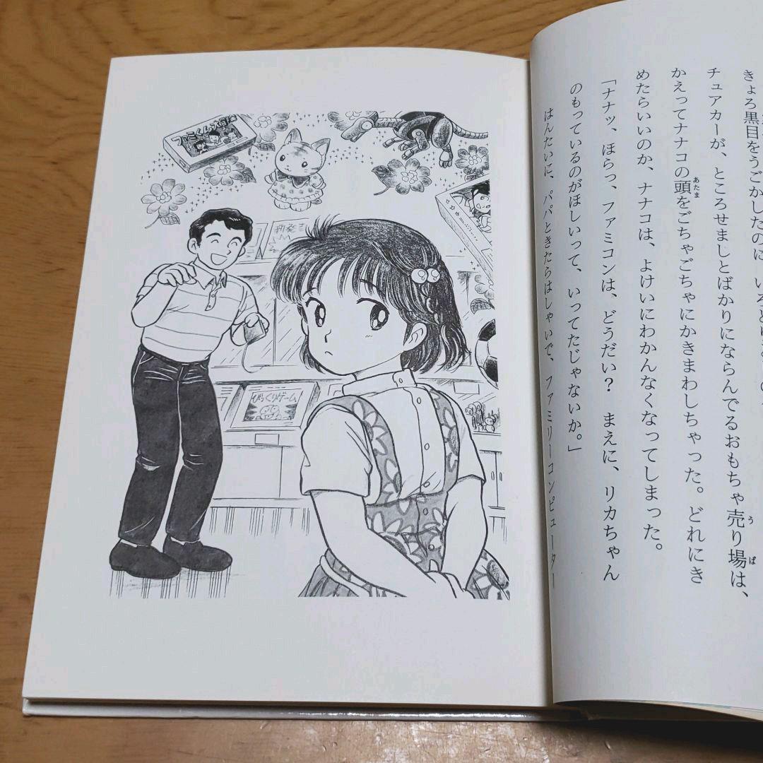メルカリ - ゆうれいママ危機いっぱつ 【絵本】 (¥499) 中古や未使用の ...