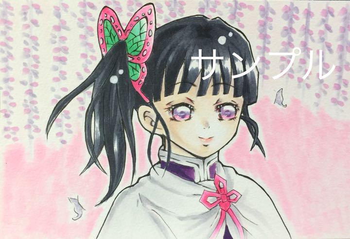 きめつの刃 カナヲイラスト