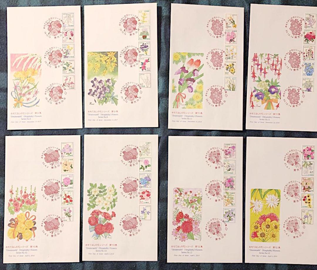 花 おもてなし シリーズ の 2020年8月郵便局の切手『日本国際切手展2021』『おもてなしの花シリーズ 第14集』│郵便なんでも相談室