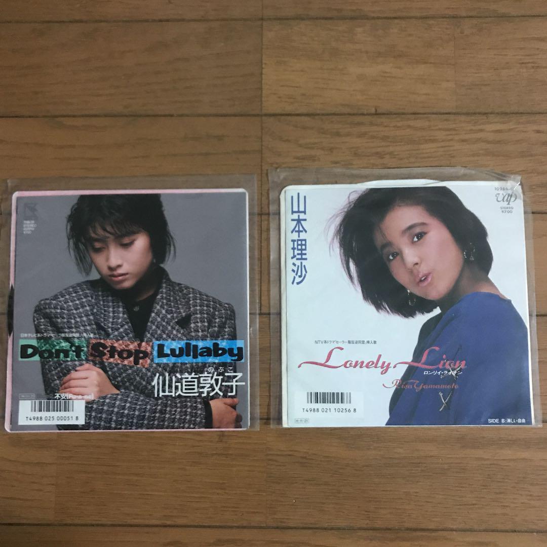 セーラー服反逆同盟挿入歌2枚(¥1,000) , メルカリ スマホでかんたん フリマアプリ