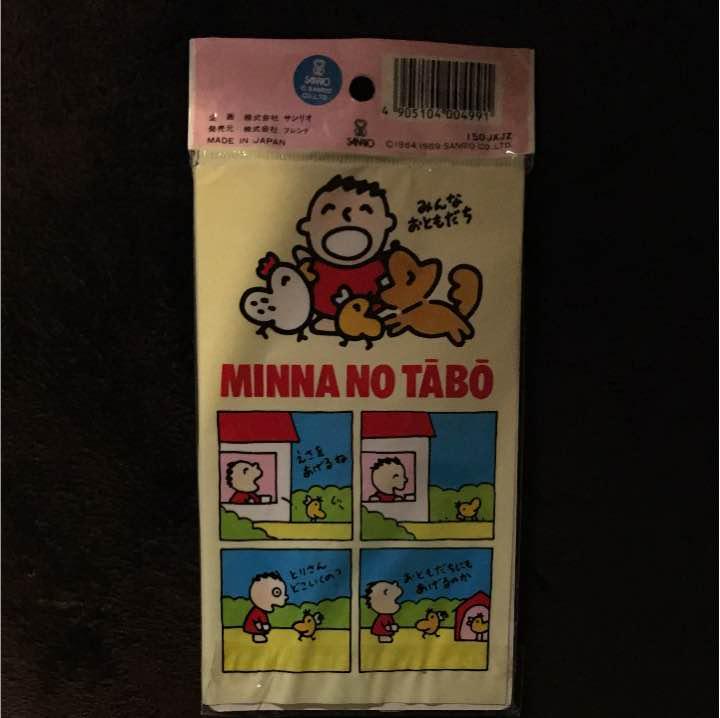メルカリ ター坊 割り箸 サンリオ キャラクターグッズ 555 中古や未使用のフリマ
