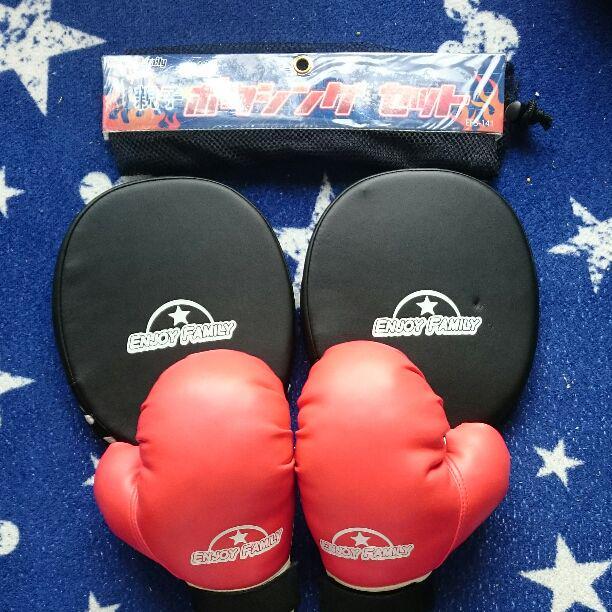 6757764673303 親子ボクシングセット 子供用ボクシンググローブ 大人用パンチミット キッズ格闘技