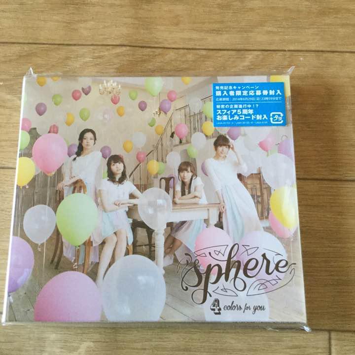 メルカリ - sphere スフィア 4 c...