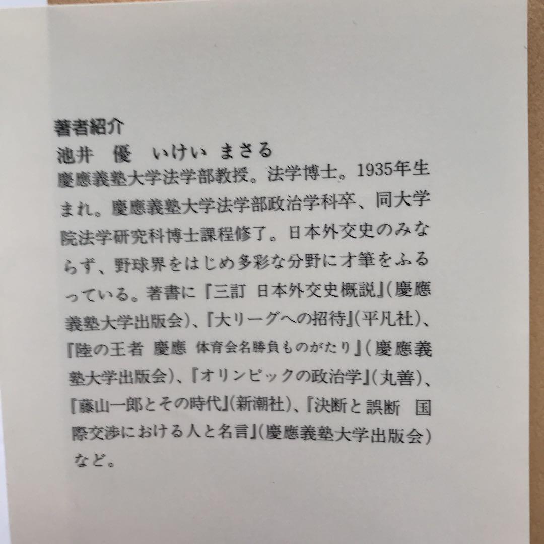 学科 慶應 法学部 政治