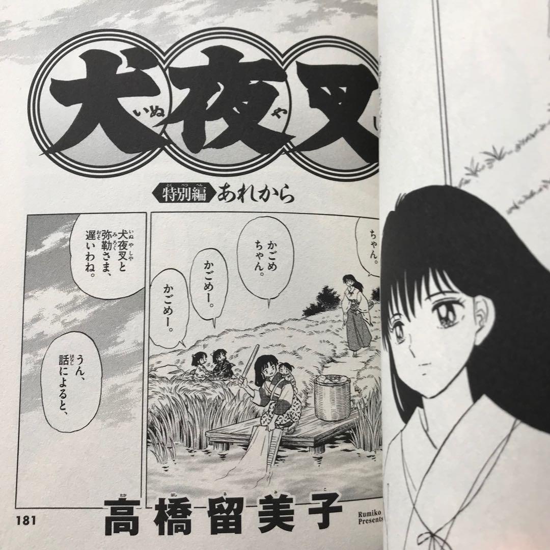 メルカリ - 初版本 極美品 ヒー...