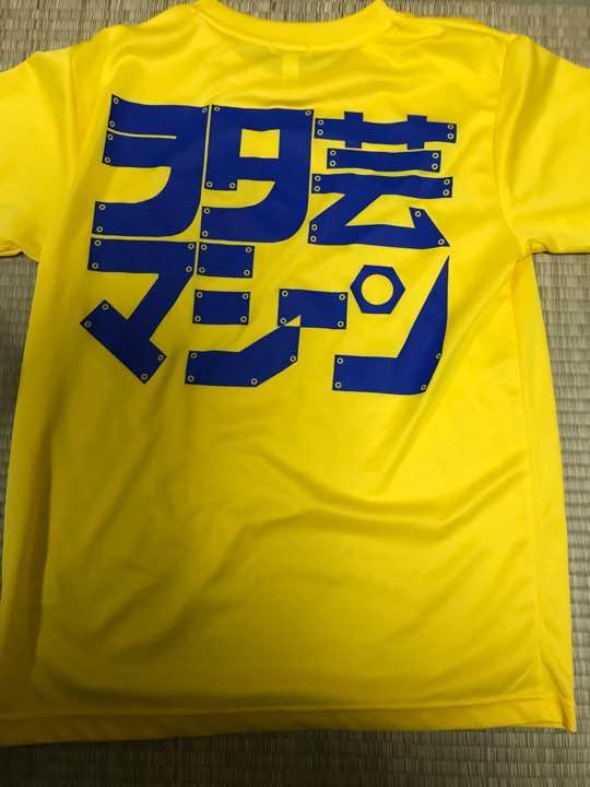 ヲタ芸マシーン c92限定 tシャツ