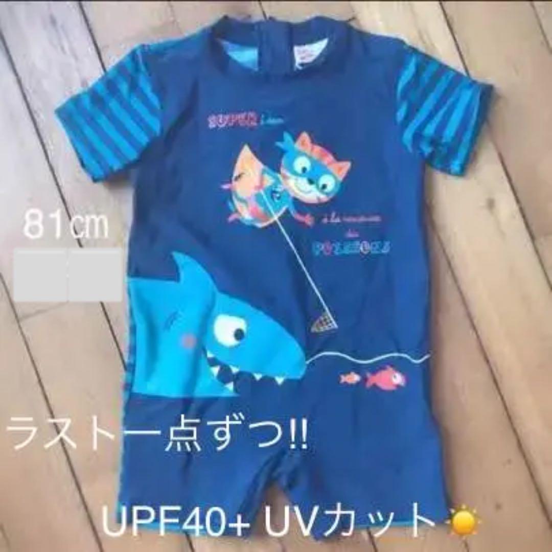 24e6c7f636192 メルカリ - 新品✨日本未入荷✨フランスブランド DPAM ディーパム ...