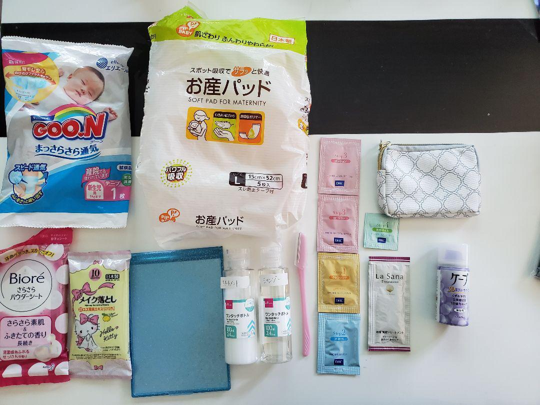 準備 出産 入院