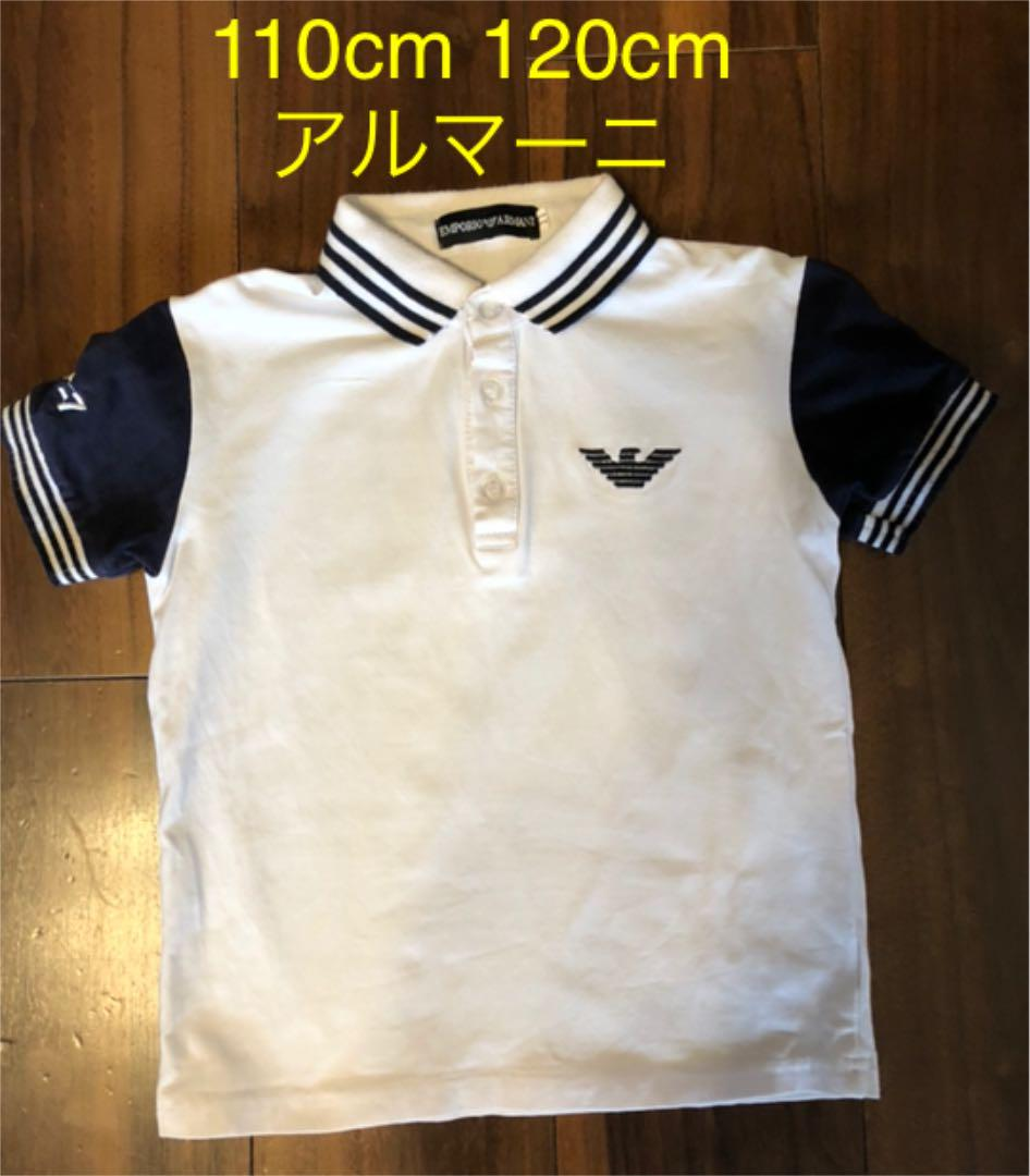 56e0dad4b579e メルカリ - エンポリオアルマーニ キッズ 半袖 ポロシャツ 110 120cm ...
