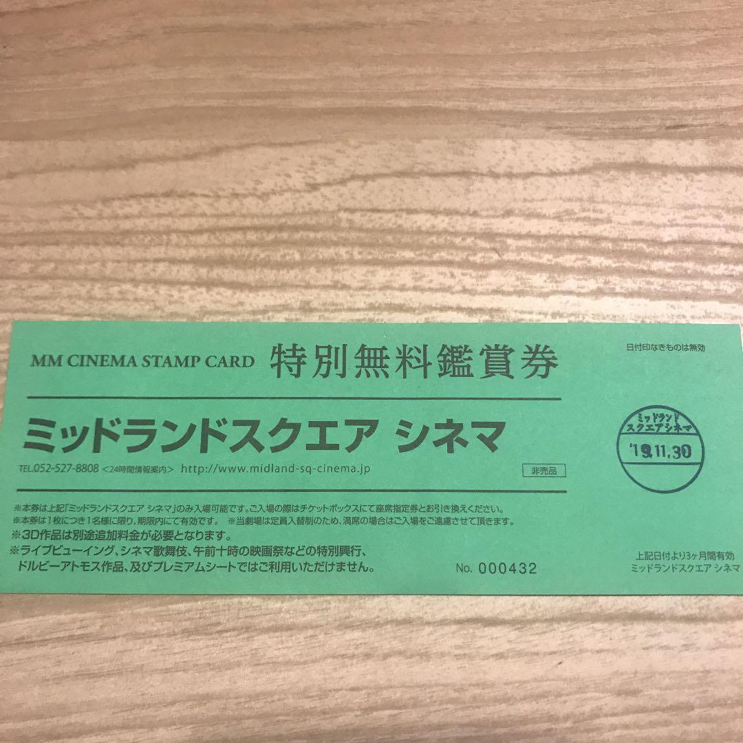 名 駅 映画