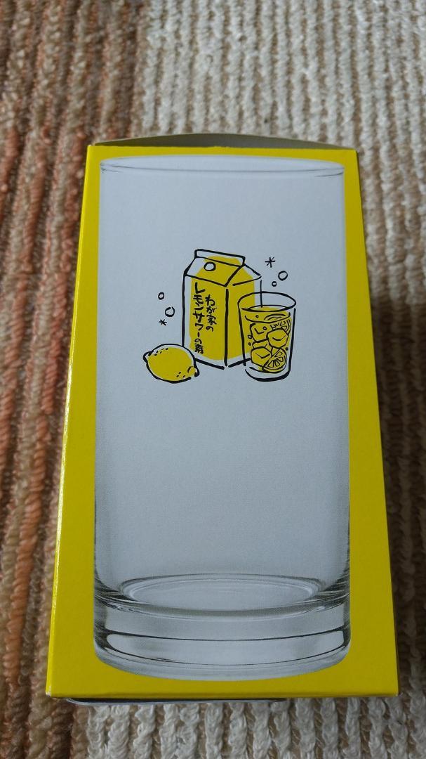 の の 素 レモン サワー わが家