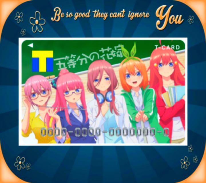 五 等 分 の 花嫁 t ポイント カード