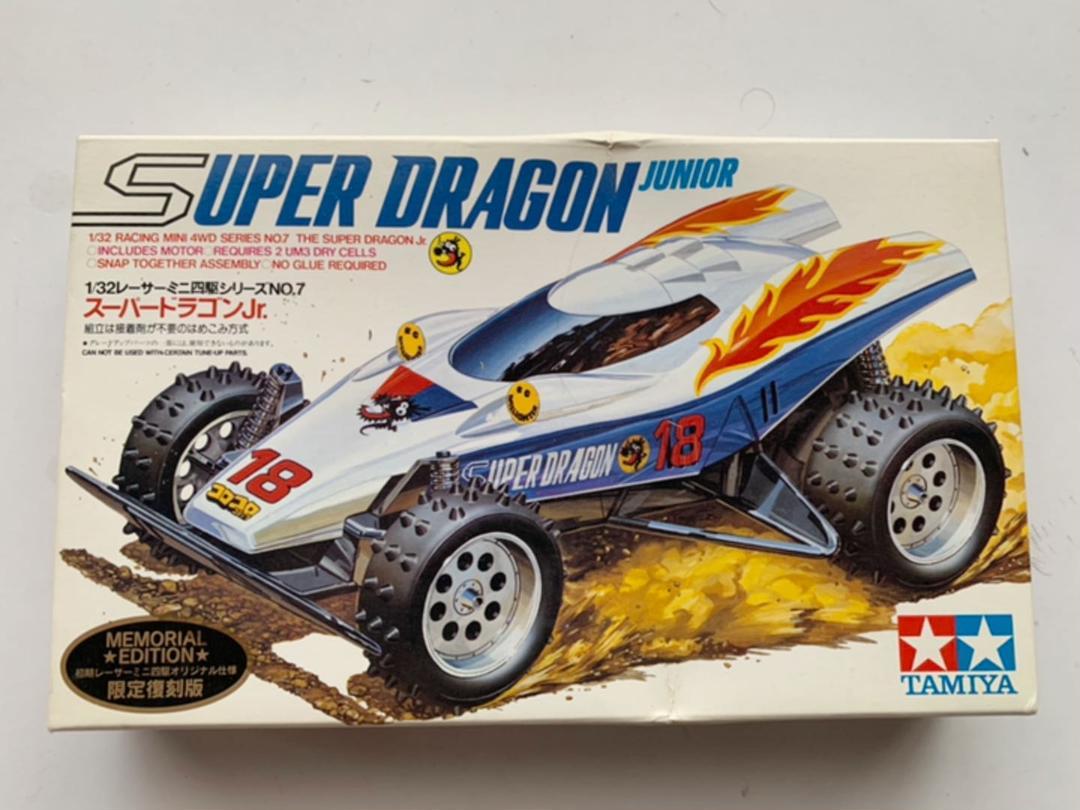 ドラゴン スーパー
