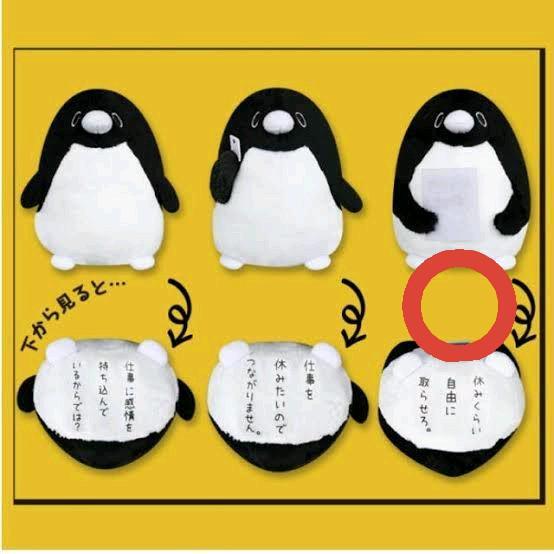 テイ コウ ペンギン シャチ