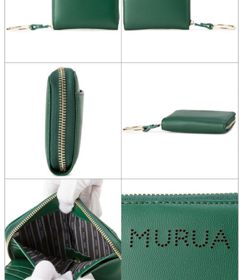 hot sale online 2abc9 5d42e MURUA 財布 ムルーア 緑 グリーン(¥4,500) - メルカリ スマホでかんたん フリマアプリ