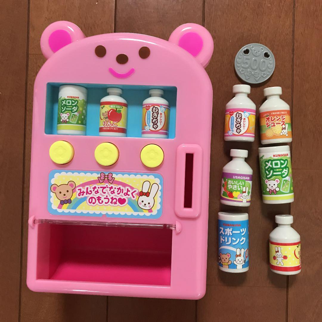 メル ちゃん 自動 販売 機
