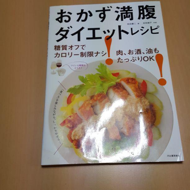 レシピ 満腹 ダイエット 【満腹】豆腐ダイエットレシピ簡単アレンジ献立20選|効果や食べ方を解説