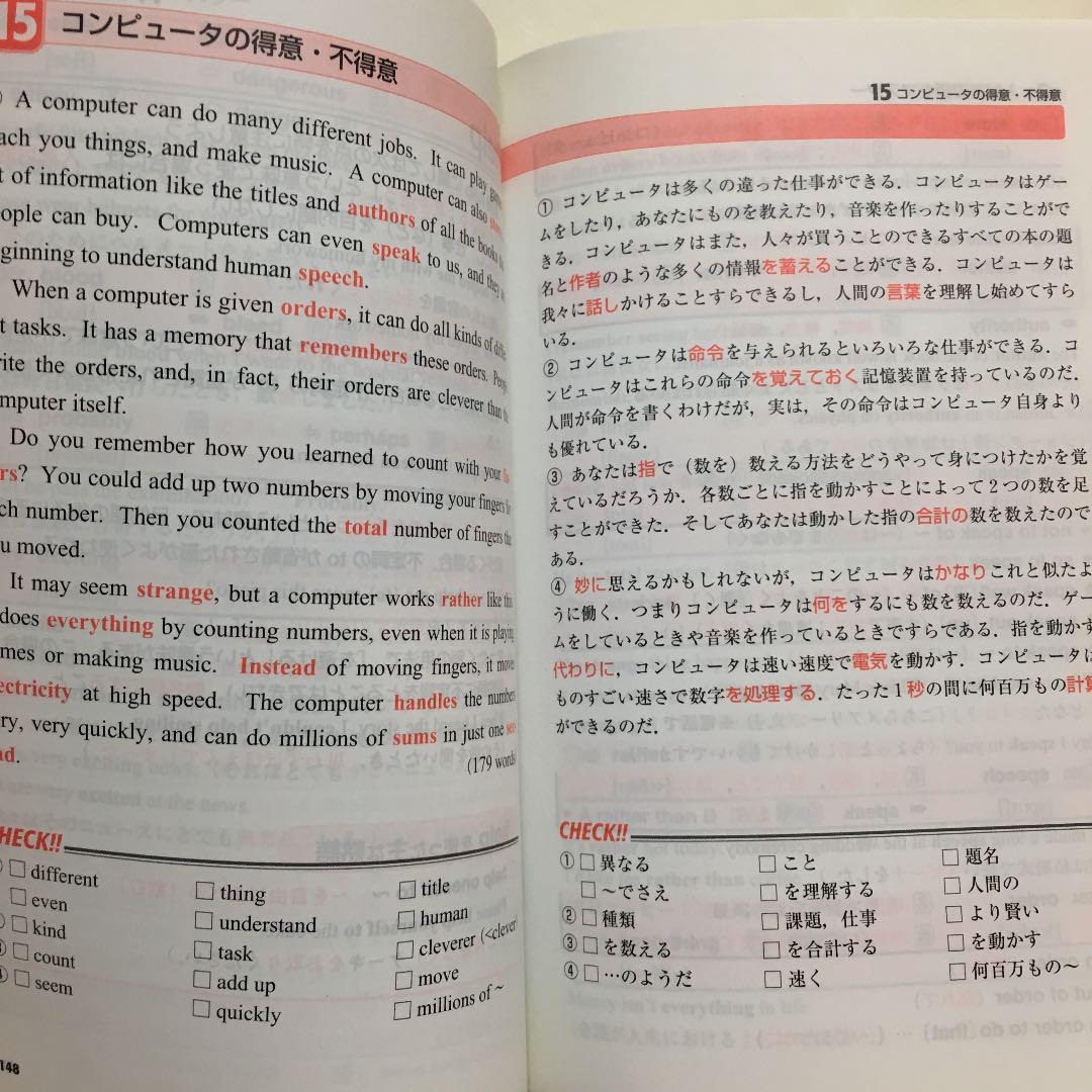 メルカリ - Z-KAI 速読英単語 入門編 改訂版 速読英単語 入門編CD ...