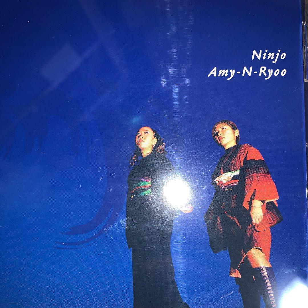 メルカリ - Amy-N-Ryoo/Ninjo❤️ 【邦楽】 (¥700) 中古や未使用のフリマ