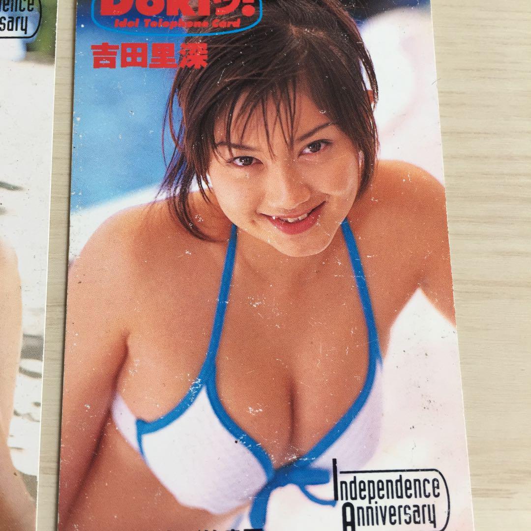 坂木優子画像 オークフリー
