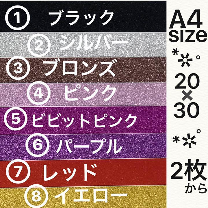 紫 2枚 ピンク1枚 ファンサ 応援 うちわ文字 アイドル スローガン