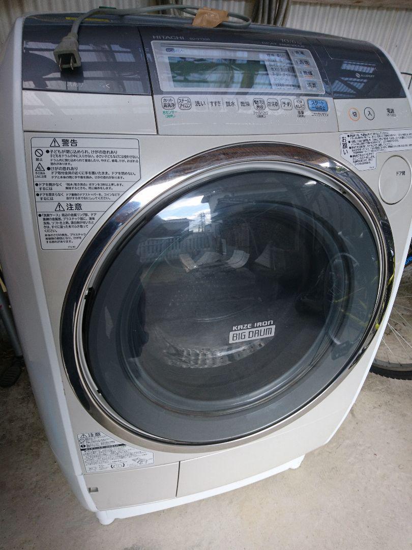 乾燥 機 付き ドラム 洗濯 機