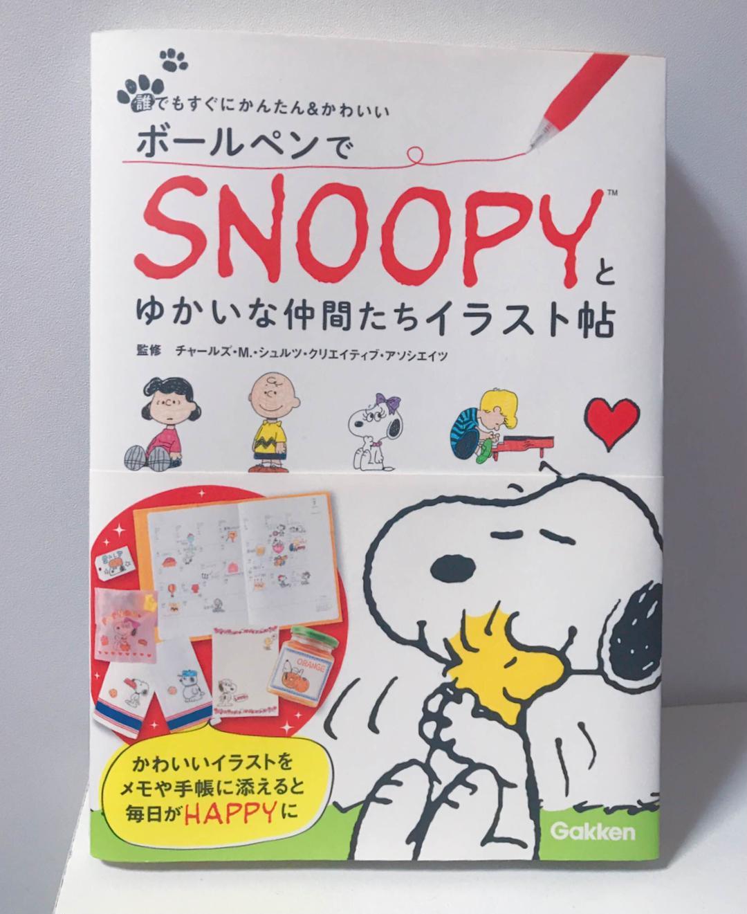 スヌーピー イラスト描き方(¥750) , メルカリ スマホでかんたん フリマアプリ