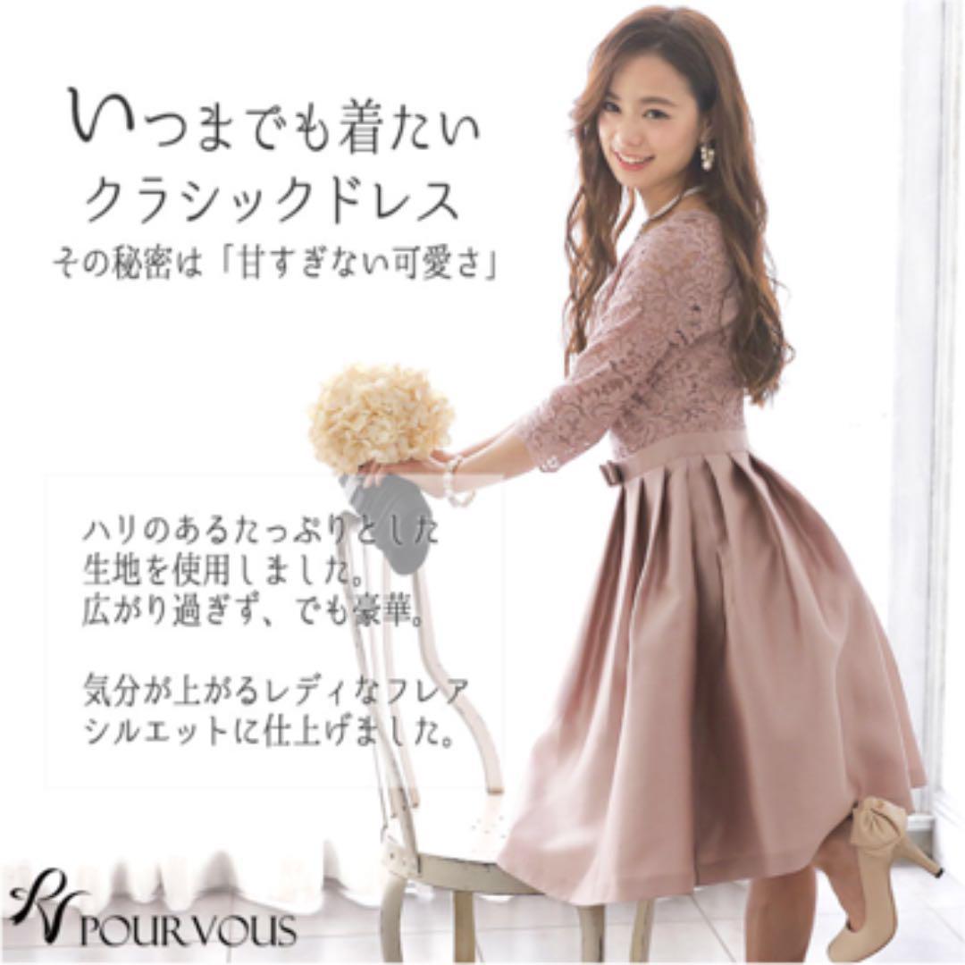 917ff3c9da69a メルカリ - 結婚式ドレス♡プールヴー♡アプワイザーリッシェ♡リランド ...