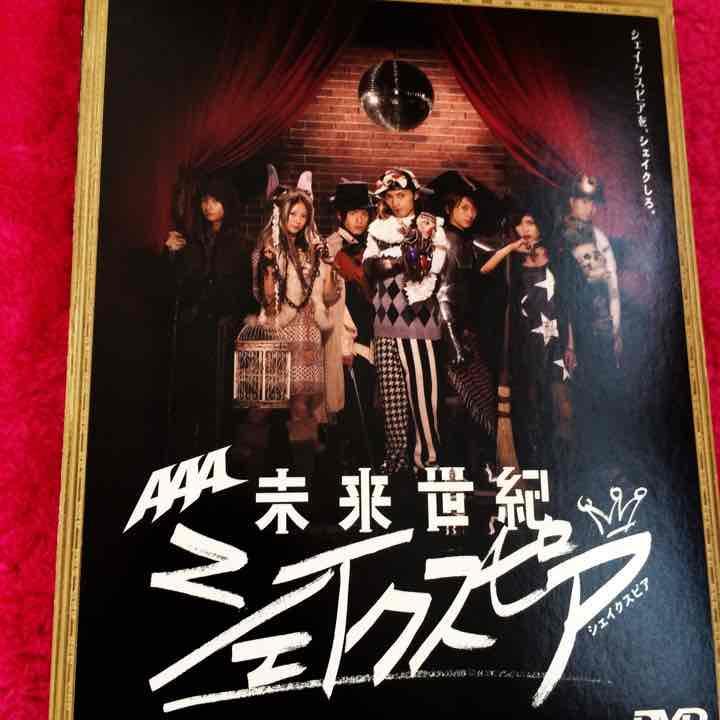 メルカリ - AAA 未来世紀シェイクスピア 中 【日本映画】 (¥3,500 ...