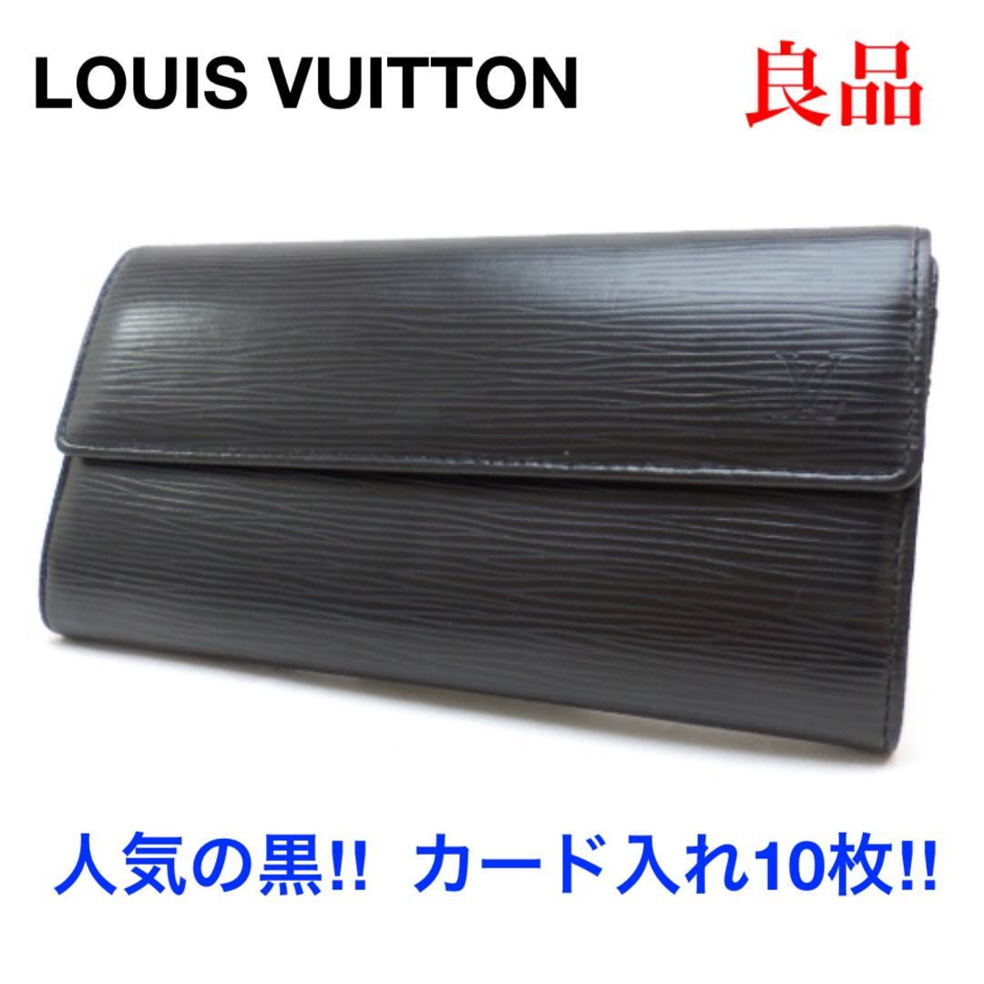 separation shoes 12294 c3385 ルイヴィトン エピ ポルトフォイユ サラ 長財布 M63742 黒 財布(¥32,800) - メルカリ スマホでかんたん フリマアプリ