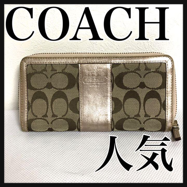 new product 4f797 24df1 COACH コーチ シグネチャー 長財布 在庫限り キレイ 財布 人気(¥3,000) - メルカリ スマホでかんたん フリマアプリ