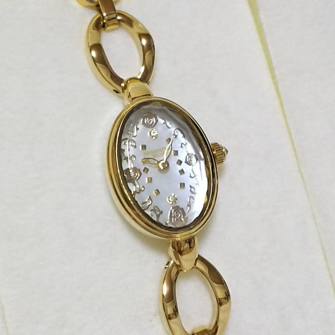ティアラ 時計 サマンサ