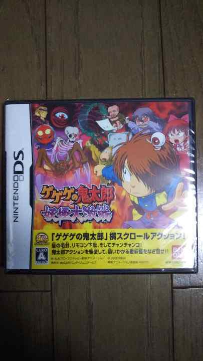 NINTENDO DS ゲゲゲの鬼太郎 妖怪大激戦(新品)(¥3,500) , メルカリ スマホでかんたん フリマアプリ