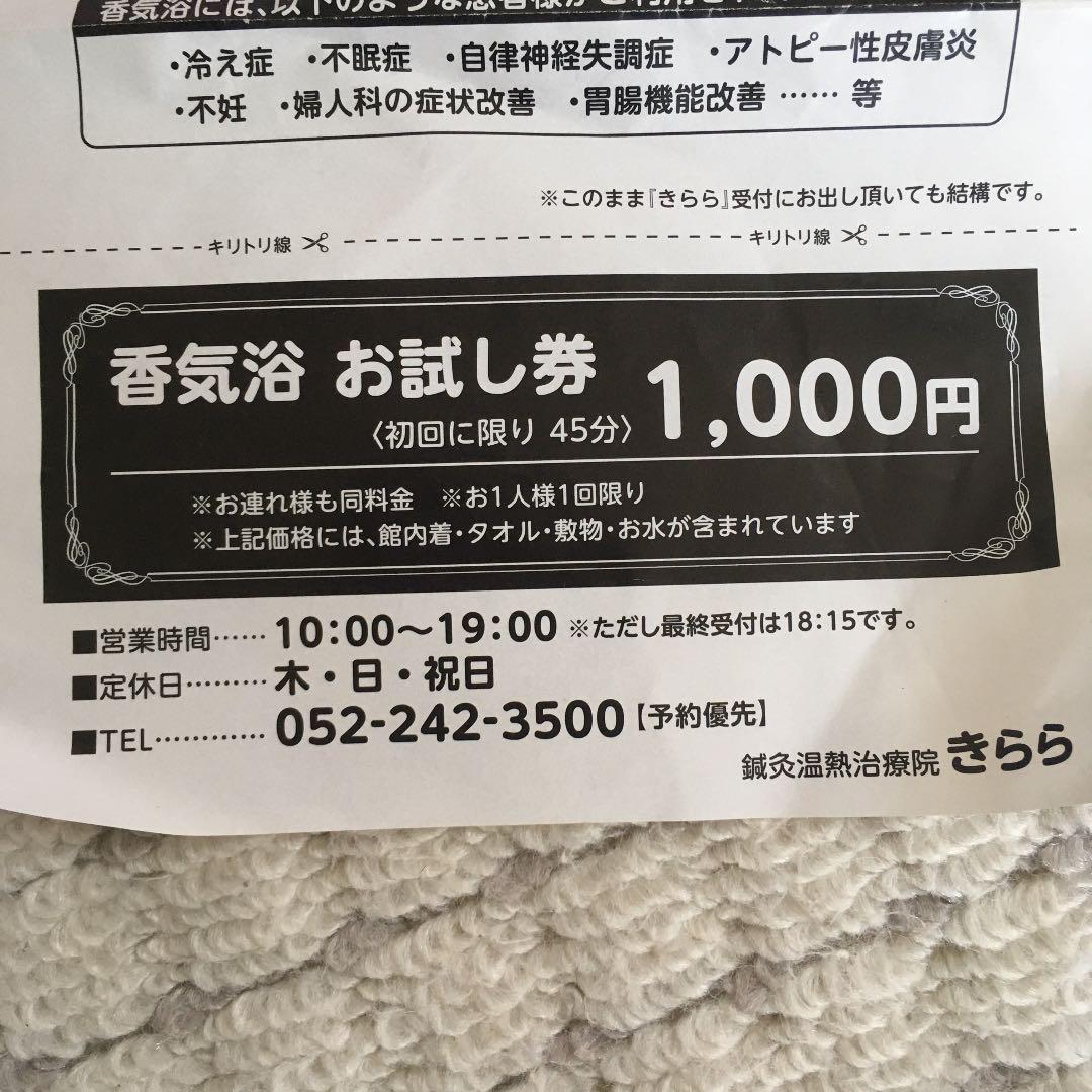 きらら フィクション ザ ノン