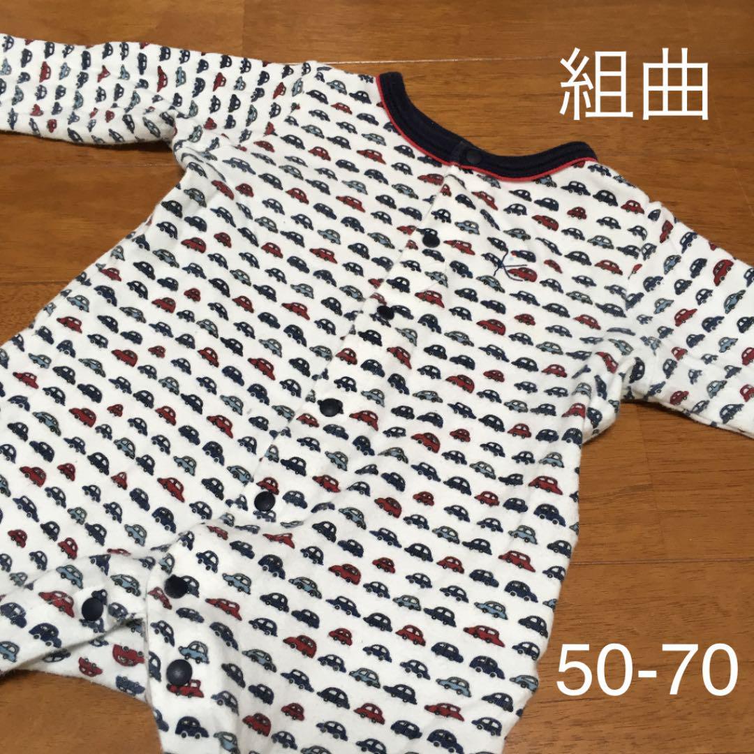 8478988ddf99e メルカリ - 組曲のロンパース50-70♡長袖厚手車柄♡男の子オンワード ...