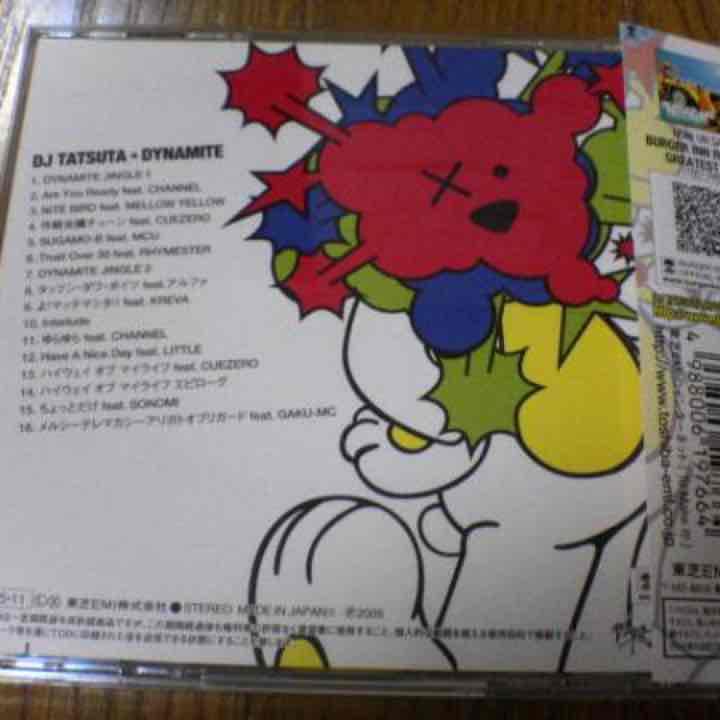 メルカリ - DJ TATSUTA CD「DYNAMITE」KREVAタツタ他参加 【邦楽 ...