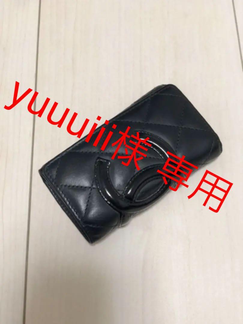 innovative design b3c50 44375 CHANEL カンボンライン 黒 キーケース(¥ 15,000) - メルカリ スマホでかんたん フリマアプリ